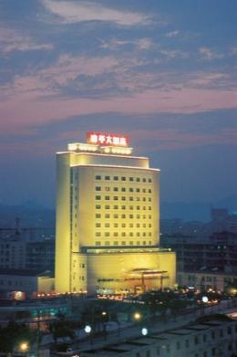 Photo of Yangguang Heping Hotel Chongqing