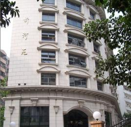 Photo of King Court Hotel Guangzhou