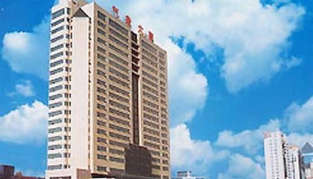 Photo of Hawaii International Hotel Nanning