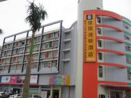 Photo of Garden Inn Chongqing Guanyin Bridge Walking Street