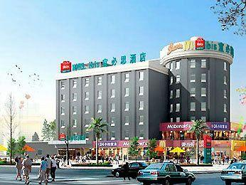Ibis Hotel (Zhongshan Center)