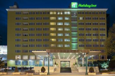 Photo of Holiday Inn - Skopje
