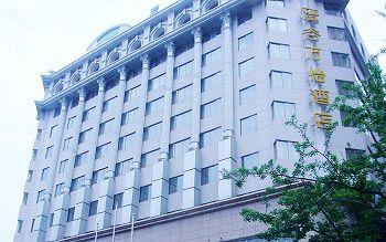 Photo of Eagle Canyon Hotel Qingdao