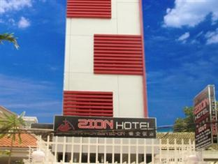 Sion Hotel