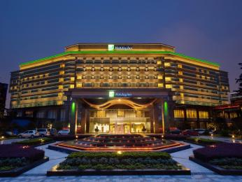 Holiday Inn Changzhou Wujin