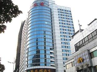 Photo of Hua Wei Da Hotel Guangzhou