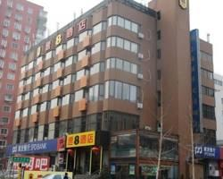 Super 8 Beijing Zhongguancun Yongzheng