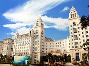 Photo of Aoyuan Health Hotel Guangzhou