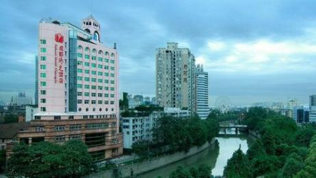 Photo of Sunshine Hotel Chengdu