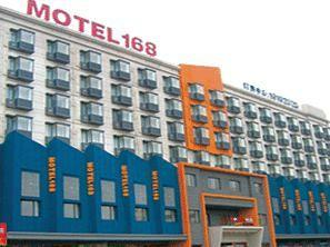 Photo of Motel 168 Yiwu Choucheng Station