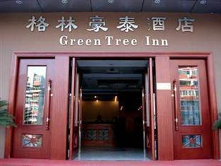 Photo of GreenTree Inn Beijing Songjiazhuang Express Hotel