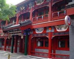 Beijing Heyuan International Youth Hostel