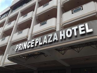 Photo of Prince Plaza Hotel Baguio