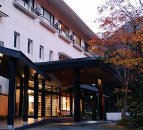 Kinokuniya Ryokan