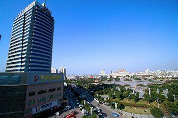 Photo of Yimei Plaza Hotel Yiwu