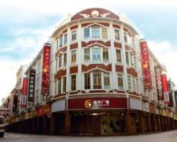 Bestel Hotel Juzhong North Street