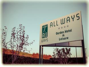 Photo of All Ways Garden Hotel & Leisure Rome
