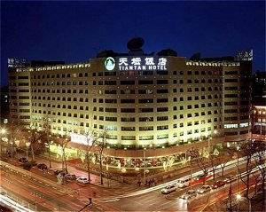 Photo of Tiantan Hotel Beijing