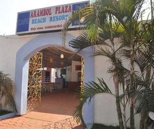 Photo of Palm Springs Beach Resort Candolim