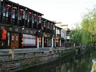 Photo of Jinshuiloutai Hostel Kunshan