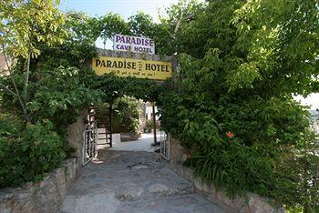 ‪Paradise Cave Hotel and Pension‬