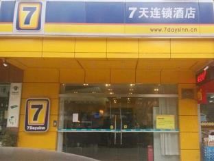 7 Days Inn Dongguan Dongcheng Avenue Walking Street