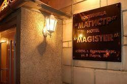 Photo of Magister Hotel Yekaterinburg
