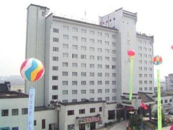 Huaxi Hotel