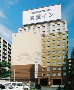 Toyoko Inn Hiroshima-eki Shinkansen-guchi