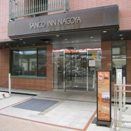 Sanco Inn Nagoya