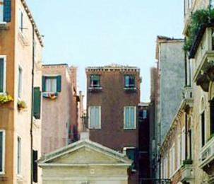 Photo of Campiello S. Giustina Venice