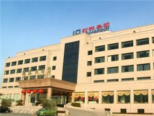 Photo of De Tai Hotel Qingdao