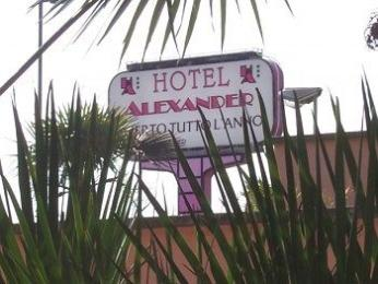 Photo of Hotel Alexander Marcelli di Numana