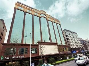 City Inn (Nancheng Dongguan)