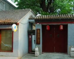 Photo of Lanting International Youth Hostel Beijing