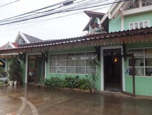 Lakeo Belle Villa
