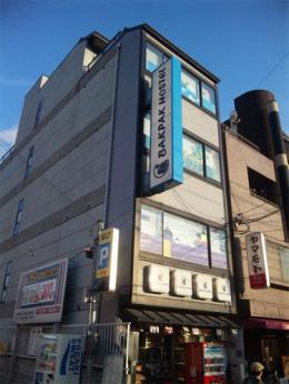 Photo of Bakpak Kyoto Hotel