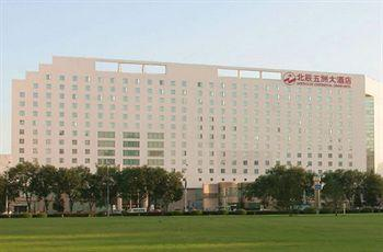 Photo of North Star Continental Grand Hotel Beijing