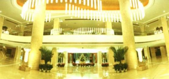 Taihu Pearl International Hotel