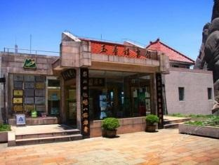 Huangshan Yu Ping Lou Hotel