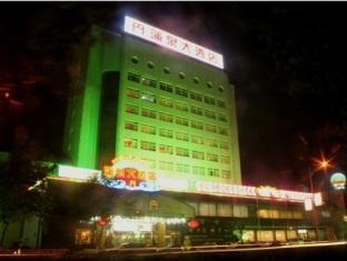 Photo of Pu Quan Hotel Zibo