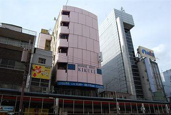 Business Hotel Kikuei