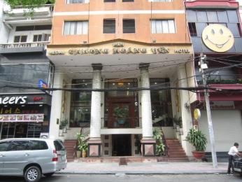 Photo of Medal Hotel Ho Chi Minh City