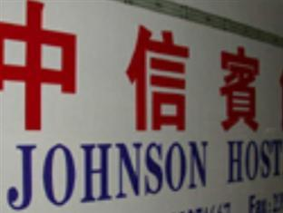 Photo of Johnson Hostel Hong Kong