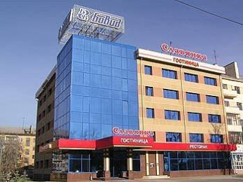 Photo of Slavyanka Hotel Chelyabinsk