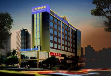 Photo of Vienna Hotel (Shenzhen Chunfeng)