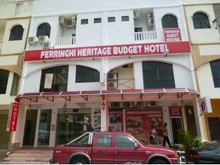 Ferringhi Heritage Budget Hotel