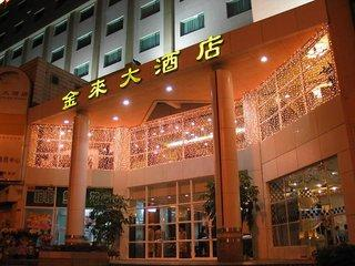 Photo of Grand China Hotel Guangzhou