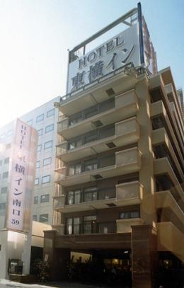 Toyoko Inn Sapporo-eki Minami-guchi