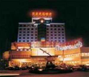 Photo of Civil Aviation Garden Hotel Nanchang